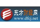dfcj.net - 游艇:摩纳哥游艇制造商惊艳申城