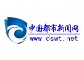 dswt.net - 摩纳哥游艇制造商惊艳申城
